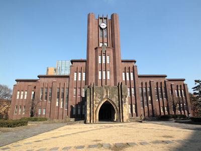 東京大学総長杯争奪全国学生弁論大会
