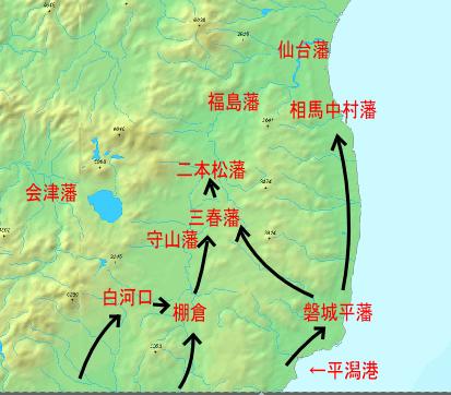 Touhoku-war-haichizu