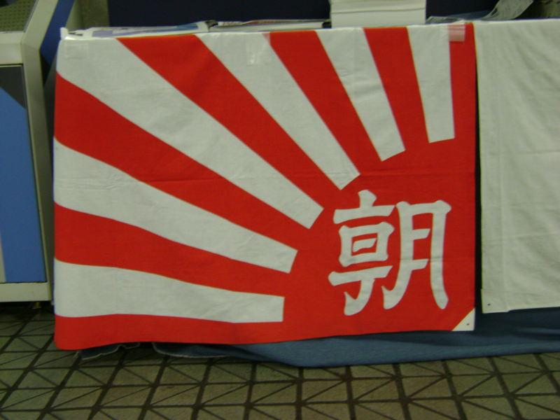 朝日新聞東京本社で働いた思い出